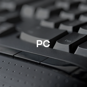 pc button