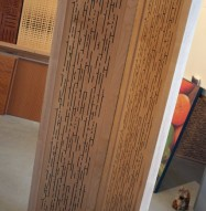 Acoustic Wood Partition - 2 Panels