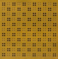lota 300 perforated panel